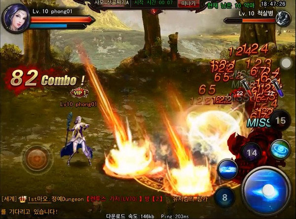 Giftcode Phong Ma tri ân dành tặng game thủ5