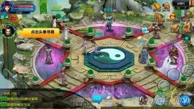 Tiên Ma Ký gmo sắp cập bến làng game Việt1