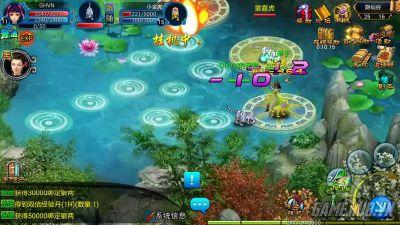 Tiên Ma Ký gmo sắp cập bến làng game Việt5