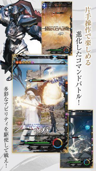 mobius-final-fantasy-game-nhap-vai-moi-nhat-ra-mat-tai-nhat 3