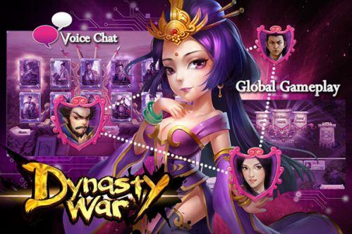 hong-tin-game-moi-nhat-dynasty-war-se-ra-mat-cuoi-thang-9 b