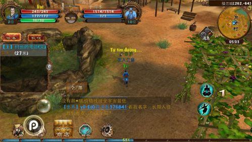 tin-game-moi-nhat-ngoa-ho-tang-long-mobile-lo-anh-viet-hoa 2