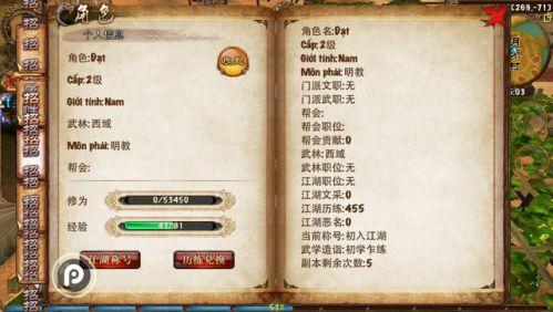 tin-game-moi-nhat-ngoa-ho-tang-long-mobile-lo-anh-viet-hoa 4