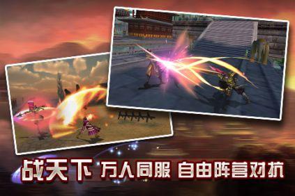 tin-game-moi-nhat-ngoa-ho-tang-long-mobile-lo-anh-viet-hoa 5