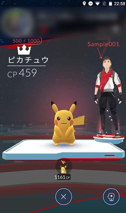 lo-anh-net-cung-cua-pokemon-go-tu-gamer-nhat-ban 12