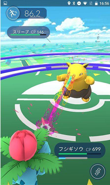 lo-anh-net-cung-cua-pokemon-go-tu-gamer-nhat-ban 14