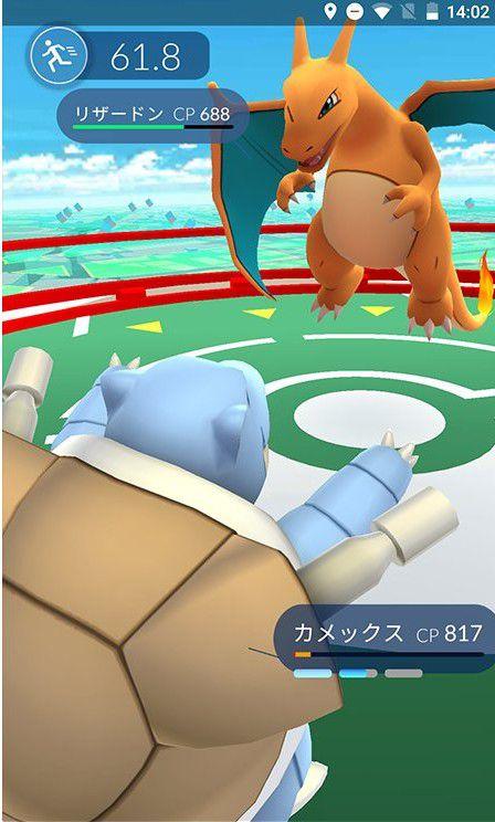 lo-anh-net-cung-cua-pokemon-go-tu-gamer-nhat-ban 15