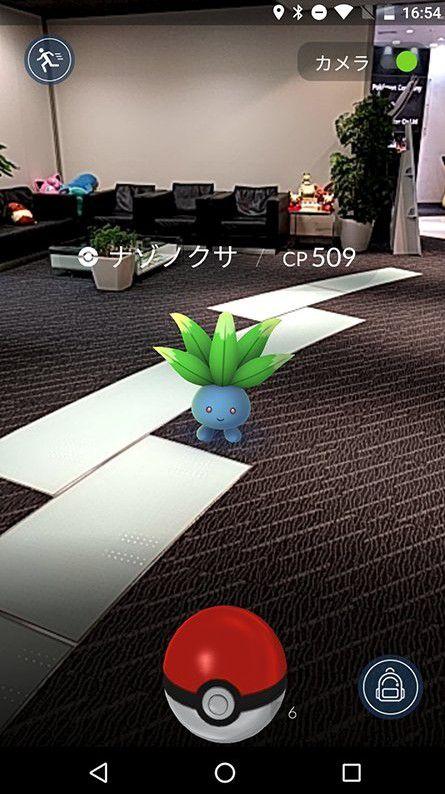 lo-anh-net-cung-cua-pokemon-go-tu-gamer-nhat-ban 2