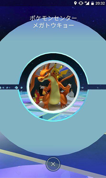 lo-anh-net-cung-cua-pokemon-go-tu-gamer-nhat-ban 7