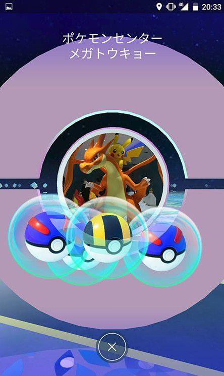 lo-anh-net-cung-cua-pokemon-go-tu-gamer-nhat-ban 8