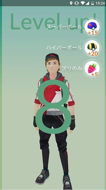 lo-anh-net-cung-cua-pokemon-go-tu-gamer-nhat-ban 9