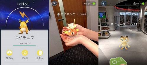 ngam-pokemon-go-trinh-dien-dai-45-phut-tai-su-kien-e3 4