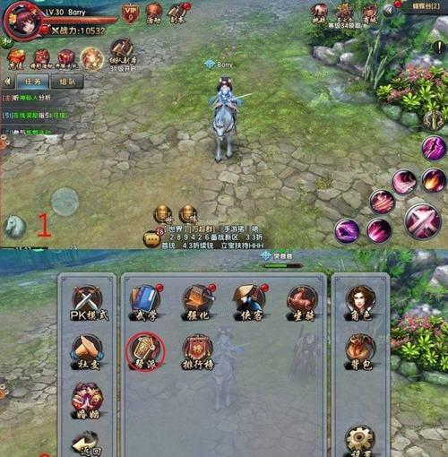nhung-tinh-nang-hap-dan-game-thu-cua-y-thien-long-ky-3d-mobile-4