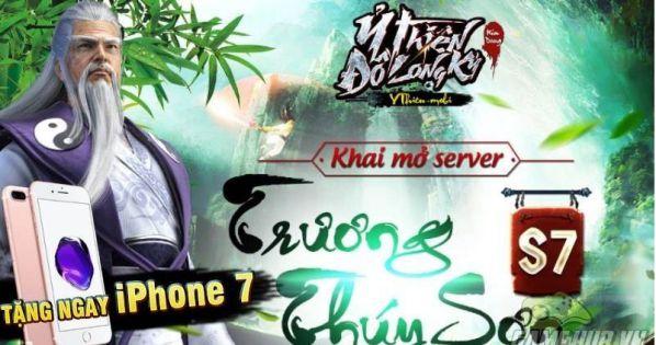 rinh-ve-iphone-7-cung-y-thien-3d-va-su-kien-khai-mo-s7 1