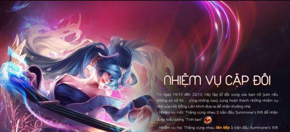lmht-qua-tang-2010-cho-gamer-nhung-dot-nhien-xuat-hien 1