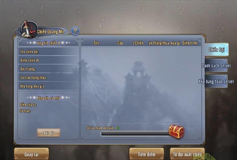lo-3-tinh-nang-trong-update-mong-uyen-uong-cua-y-thien-3d 3
