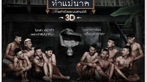 top-10-phim-kinh-di-hai-thai-lan-hay-xem-dip-halloween-p1 5