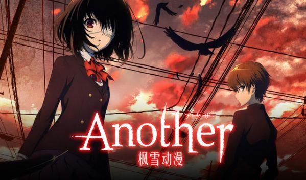 top-7-anime-cuc-hap-dan-danh-cho-tin-do-phim-kinh-di 4