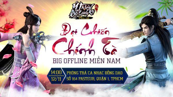 y-thien-3d-tang-qua-offline-cho-game-thu-hang-ty-dong