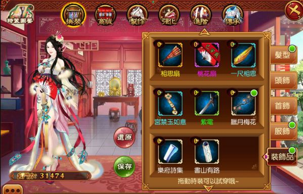 top-game-mobile-online-hay-moi-ra-mat-tuan-312-tai-viet-nam 5
