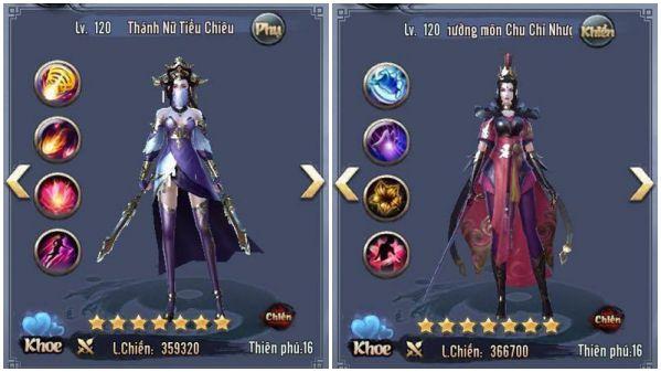 hot-co-mo-chinh-thuc-ra-nhap-y-thien-3d-trong-update-moi 3
