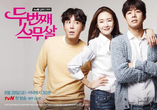 9-bo-phim-hoc-duong-han-quoc-hay-nhat-thoi-dai-ban-xem-chua 1