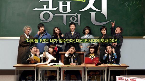 9-bo-phim-hoc-duong-han-quoc-hay-nhat-thoi-dai-ban-xem-chua 9