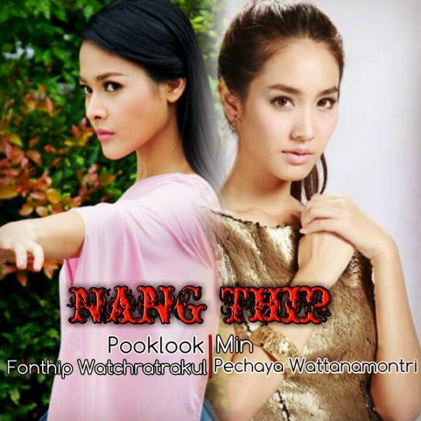 top-4-bo-phim-thai-sap-ra-mat-duoc-mot-san-don-vi-qua-hap-dan 6