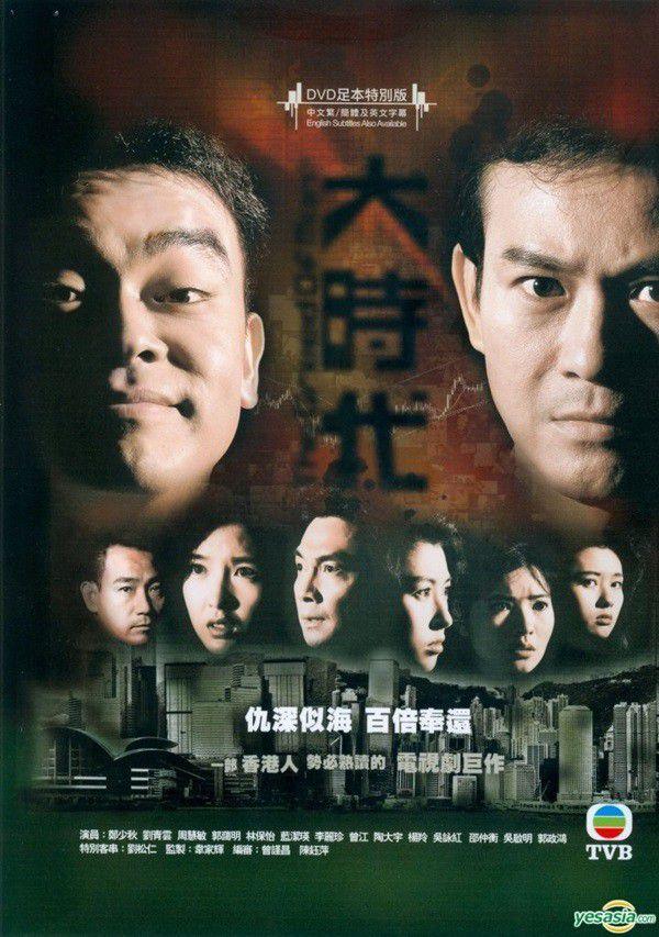top-10-bo-phim-cua-dai-tvb-hay-nhat-xuat-sac-nhat-moi-thoi-dai-p1 1