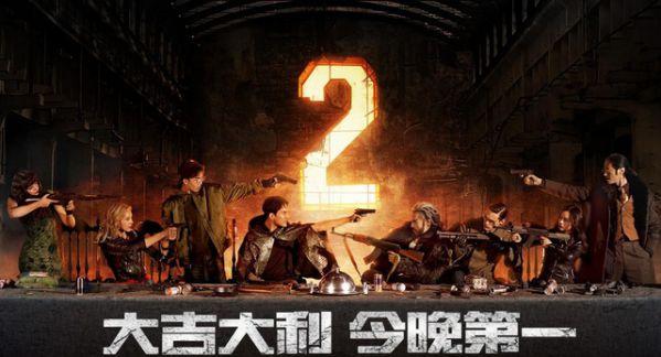 pubg-mobile-chinh-chu-tung-trailer-chat-lu-nhu-phim-hollywood 1
