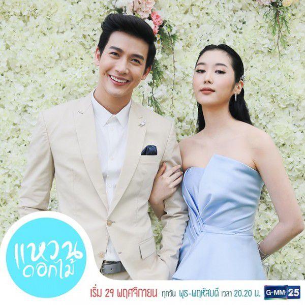 waen-dok-mai-nhan-hoa-phim-thai-hai-huoc-nhat-cuoi-nam-2017 1