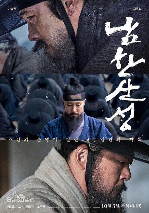 10-phim-dien-anh-chieu-rap-han-duoc-danh-gia-cao-tai-trung-quoc-2017 14