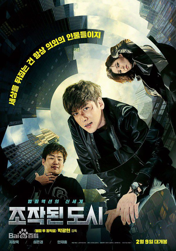 10-phim-dien-anh-chieu-rap-han-duoc-danh-gia-cao-tai-trung-quoc-2017 4