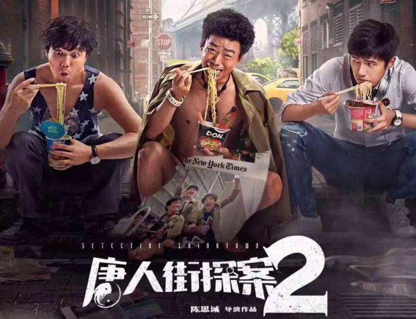 7-bo-phim-bom-tan-dien-anh-trung-quoc-ra-mat-dip-tet-am-lich-2018 6