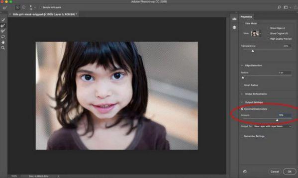 cong-cu-select-subject-tach-nen-nhanh-cua-adobe-cho-windows-mac 6
