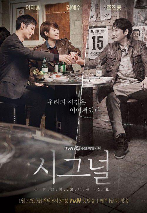 top-10-phim-truyen-hinh-han-quoc-hua-hen-se-cham-dinh-rating-2018 10