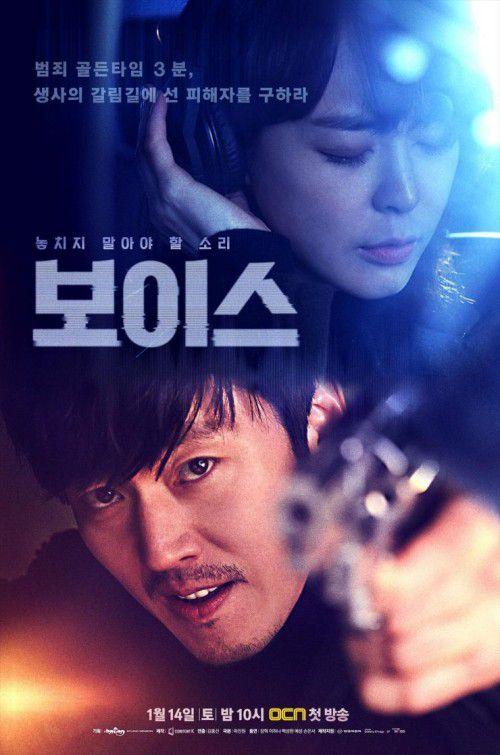 top-10-phim-truyen-hinh-han-quoc-hua-hen-se-cham-dinh-rating-2018 8