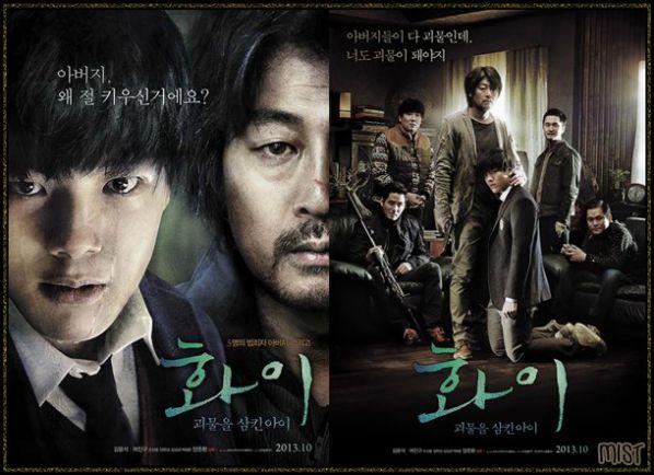 top-5-phim-hanh-dong-chau-a-hay-nhat-khong-kem-gi-hollywood 2