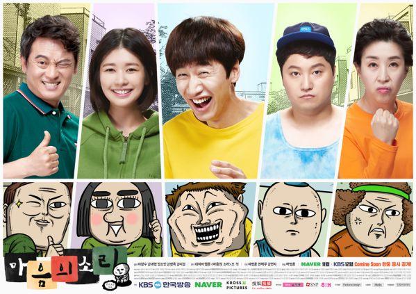 top-phim-han-quoc-hay-cuoi-nam-2016-quy-tu-nhieu-my-nam-nhat 9