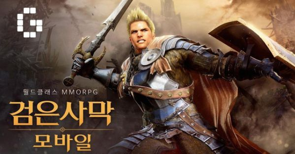 black-desert-mobile-bom-tan-mmorpg-tren-mobile-do-hoa-khung 5