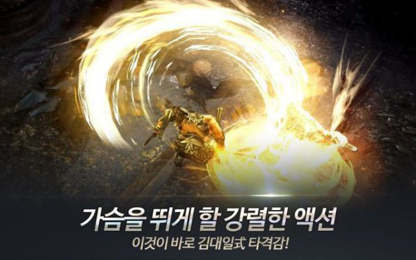 black-desert-mobile-bom-tan-mmorpg-tren-mobile-do-hoa-khung 6