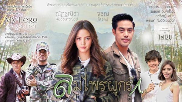 top-10-bo-phim-thai-hay-cua-dai-ch3-se-len-song-nua-dau-nam-2018 14
