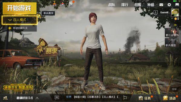 pubg-mobile-huong-dan-tai-va-cai-dat-ban-tieng-anh-cho-android 6
