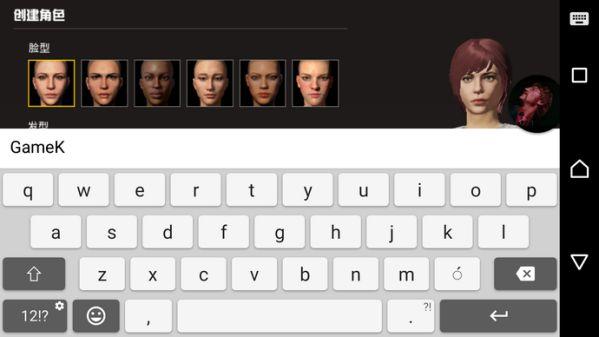 pubg-mobile-huong-dan-tai-va-cai-dat-ban-tieng-anh-cho-android 8