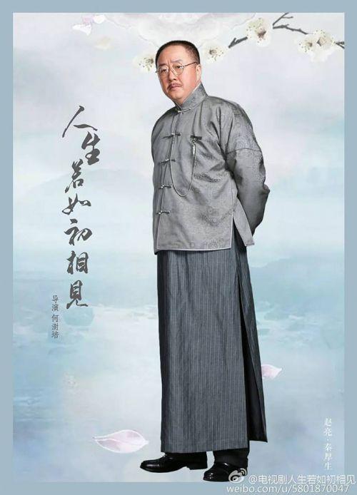 tai-sao-phim-nhan-sinh-neu-nhu-lan-dau-gap-go-lai-hot-den-the 10
