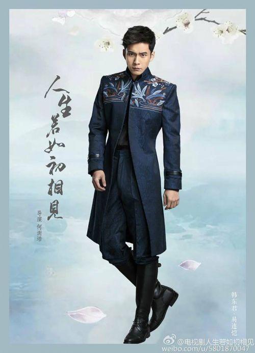 tai-sao-phim-nhan-sinh-neu-nhu-lan-dau-gap-go-lai-hot-den-the 13