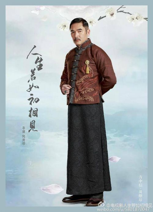 tai-sao-phim-nhan-sinh-neu-nhu-lan-dau-gap-go-lai-hot-den-the 15