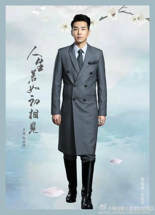 tai-sao-phim-nhan-sinh-neu-nhu-lan-dau-gap-go-lai-hot-den-the 16