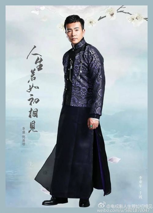 tai-sao-phim-nhan-sinh-neu-nhu-lan-dau-gap-go-lai-hot-den-the 18