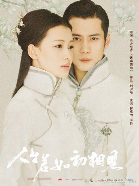 tai-sao-phim-nhan-sinh-neu-nhu-lan-dau-gap-go-lai-hot-den-the 3